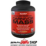 MuscleMeds Формула для набора массы Carnivor Mass  2744gr