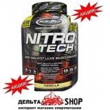 Muscletech Nitro Tech Performance USA 1800gr.
