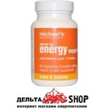 Michael's Naturopathic Adrenal Xtra Energy Support 60 Veggie Tabs
