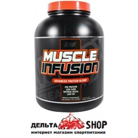 Nutrex Muscle Infusion Black  2268gr