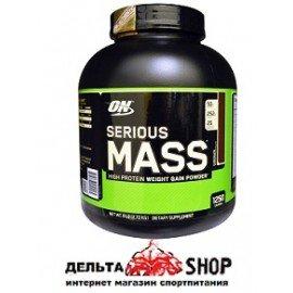 Optimum Nutrition Serious Mass USA 2773gr