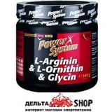 Power System L-Arginin L-Ornithin Glycin 360gr