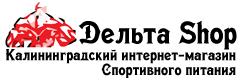 Интернет магазин спортивного питания ДЕЛЬТА.