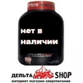 Optimum Nutrition Platinum Hydrowhey 1590 gr