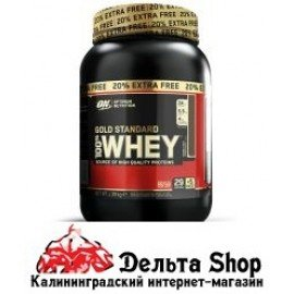 Optimum Nutrition Gold Standard 1090гр mad.USA