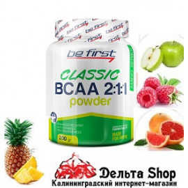 BE First BCAA 2:1:1 Classic Powder 200gr