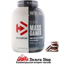 Dymatize USA Super Mass Gainer 2773gr
