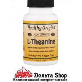 Healthy Origins L-Theanine 90 Veggie Caps