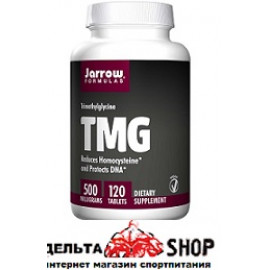 Jarrow Formulas TMG триметилглицин 500 мг 120 таблеток