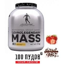 Kevin Levrone LevroLegendary Mass 3000gr