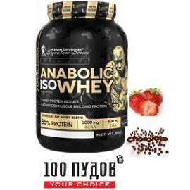 Kevin Levrone Anabolic Iso Whey 908gr