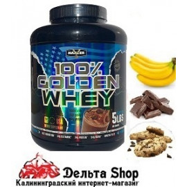 Maxler USA 100% Golden Whey 2270 gr