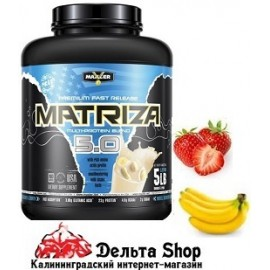 Maxler Matriza USA 2273 gr