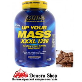 MHP Up Your Mass XXXL 1350 молочный шоколад 2780gr