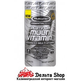 Muscle Tech USA Platinum Multi Vitamin Essential Series 90 капс