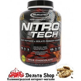 протеин MuscleTech Nitro Tech Performance Series 1800gr