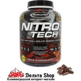 Muscle Tech Nitro-Tech Performance Series USA 1800 gr