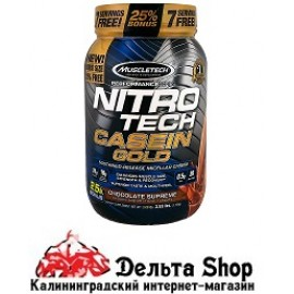 Muscletech Performance Series Nitro Tech Casein Gold Chocolate Supreme 1150gr
