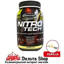 MuscleTech Nitro Tech Performance Series 907gr