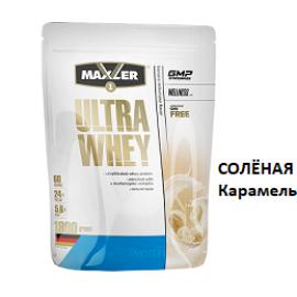 Maxler Ultra whey 1800gr