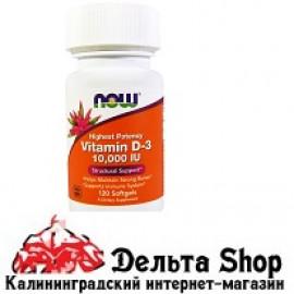 Now Foods Витамин D3 10 000 МЕ 120 желатиновых капсул