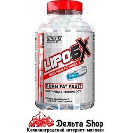 Nutrex Lipo-6X US 120kap
