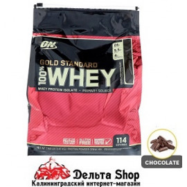 Optimum Nutrition 100% Whey Gold Standard USA 4540gr