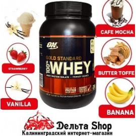 Optimum Nutrition 100% Whey Gold Standard 909gr