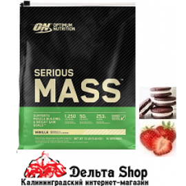 Optimum Nutrition 100% Serious Mass USA 5454gr