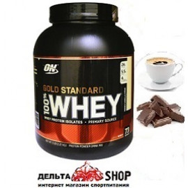 Optimum Nutrition Gold Standard 100% USA 2270 гр