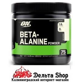 Бета Аланин (0)