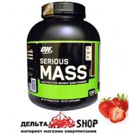 Гейнер Serious Mass от Optimum Nutrition 2773gr