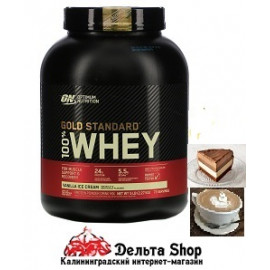 Optimum Nutrition 100% Whey Gold Standard USA 2270gr