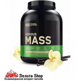 Optimum Nutrition USA Serious Mass вкус ваниль 2720gr