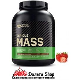 Optimum Nutrition USA Serious Mass 2773gr