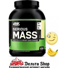 Optimum Nutrition USA Serious Mass вкус банан 2773gr
