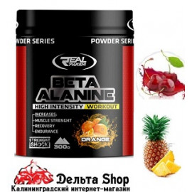 Real Pharm Beta-Alanine 300 gr