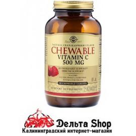 Solgar Жевательный витамин C с натуральным малиново-клюквенным вкусом 500 мг 90 жевательных таблеток