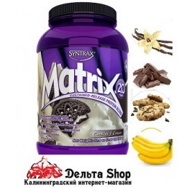 Протеин Matrix 5.0 от Syntrax 908 гр