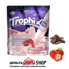Протеин многокомпонентный Syntrax Trophix 2.227 гр