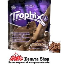 Syntrax Trophix 5.0 USA 2270gr