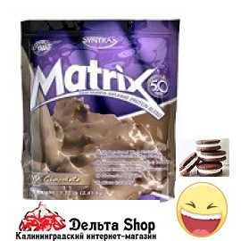 Syntrax Matrix USA 5.0 2273gr