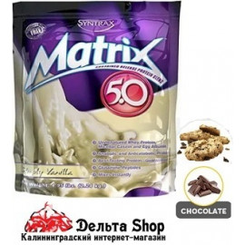 Syntrax Matrix 5.0 USA 2240 gr