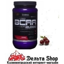 Ultimate Nutrition BCAA 12000 Powder 457gr