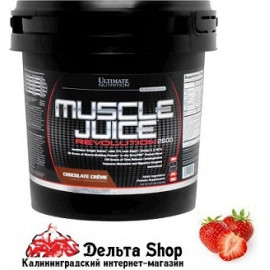 Muscle Juice Revolution 2600 от Ultimate Nutrition 5000 gr