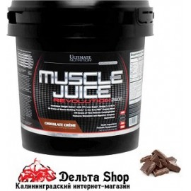 Muscle Juice Revolution 2600 от Ultimate Nutrition 5000 gr