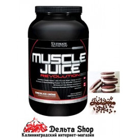 Muscle Juice Revolution 2600 от Ultimate Nutrition 2122gr
