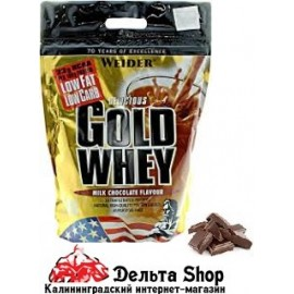 протеин Weider Gold Whey 500gr