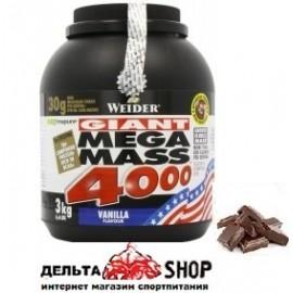WEIDER MEGA MASS 4000 3000GR